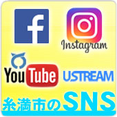 Ustream、YouTube、Twitter